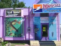 Рыбацкий дворик, Кременчуг