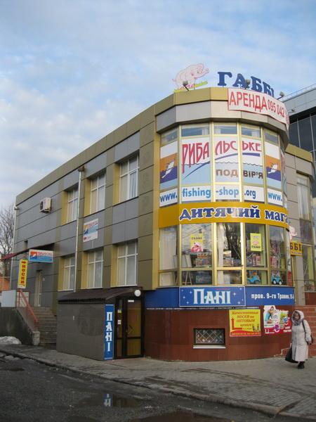 рыбацкий дворище магазин