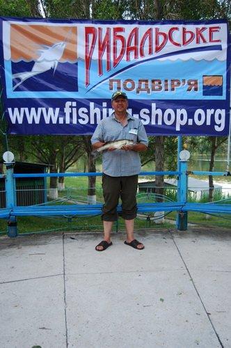 Вручение призов команде Рыбацкого дворика